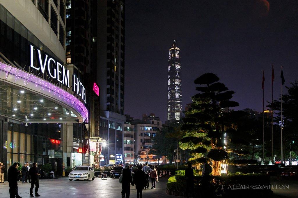 LVGEM Hotel in Shenzhen, China