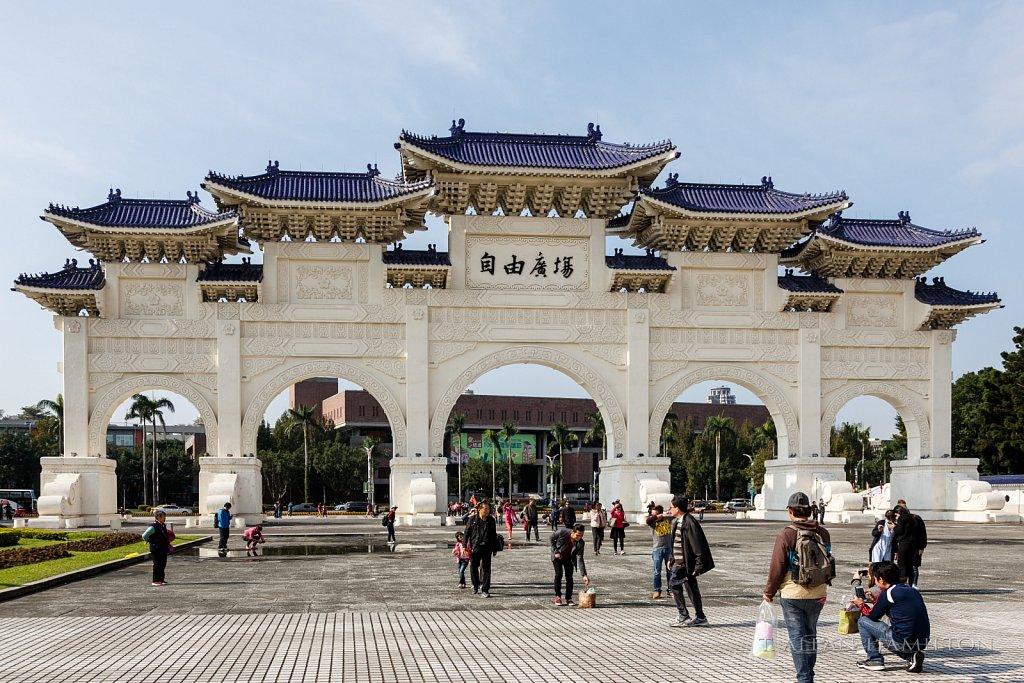 CKS Memorial in Taipei, Taiwan.